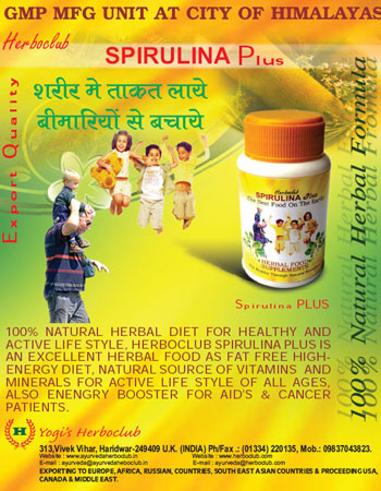spirulina_plus